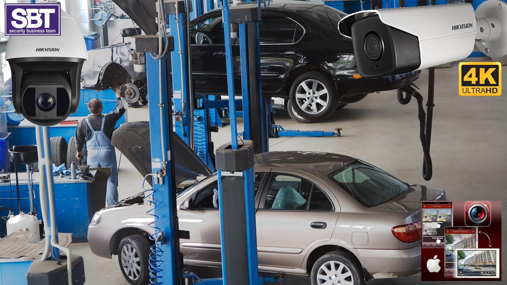 service-auto-